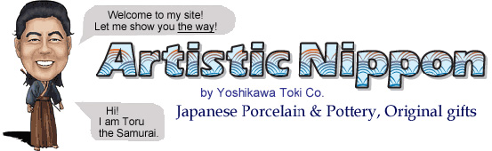 Japanese pottery specialized store