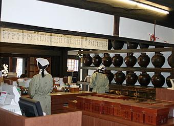 chajin la maison du the vert japonais